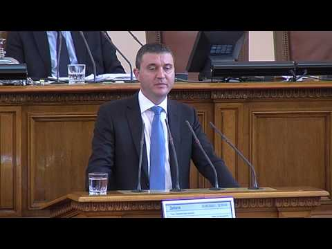 Чуйте какво отговори, министъра на финансите Владислав Горанов, на въпроса на народните предстваители Петър Петров и Явор Хайтов