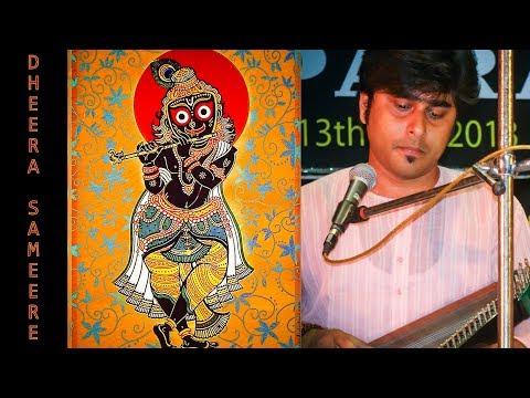 Dheera Sameere Yamuna Teere | Geeta Govindam | Jayadeva ashtapadi | Abhijeet Mishra