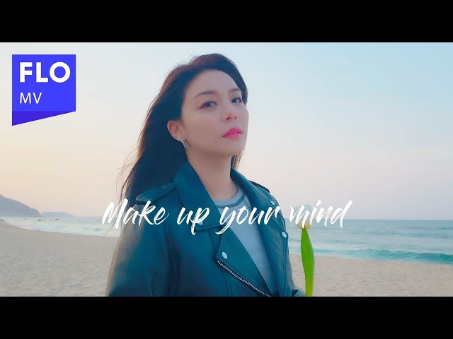 [MV] 에일리(AILEE) - Make Up Your Mind
