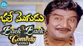 Bhale Mogudu Movie Back To Back Comedy Scenes || Rajendra Prasad || Suthi Veerabhadra Rao