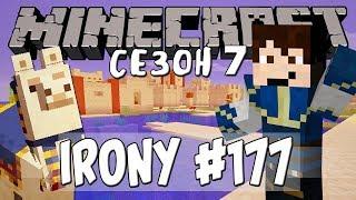 Minecraft Irony #177 (СЕЗОН 7) - PILLAGER КУЛА, ТЪРГОВЕЦ, КРАСИВО СЕЛО
