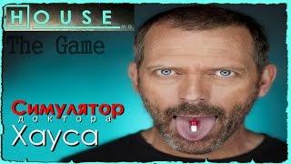 House M. D. - The Game | Симулятор доктора Хауса