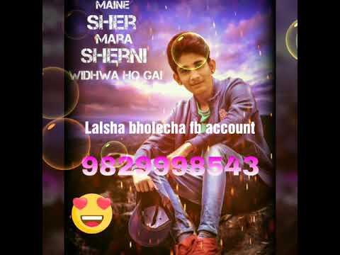 Tere Bina Jeena Saja Ho Gaya Remix Song Lalsha Bholecha