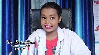 💃 रात में इस जगह उंगली मत करना   - Apply tips & get - Dr. Sarita Basu thumbnail