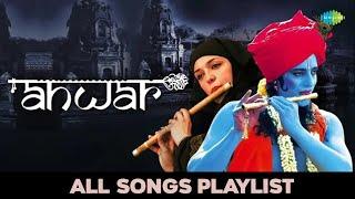 Anwar | Audio Jukebox | HD Songs | Maula Mere Maula | Tose Naina Lage | Dilbar Mera