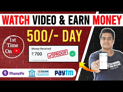 New Earning App Today | Earn Money Online | Earn Daily Free Paytm Cash Without Investment | #Cashy