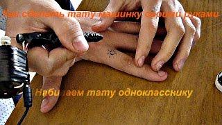 Как сделать тату машинку своими руками