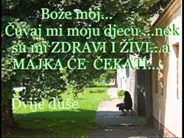 TIHI MANDIC MAJKO MOJA RANO STARA (cover by Hamza)