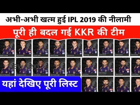 IPL 2019 AUCTION : नीलामी के बाद ये बनी KKR की पूरी टीम , यहां देखें पूरी लिस्ट |