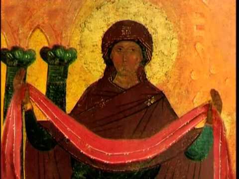 """Праздник Покрова Пресвятой Богородицы — Закон Божий. Телеканал """"Радость моя"""""""
