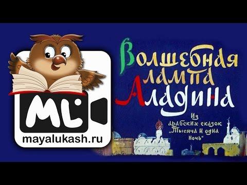 Басни Крылова читать онлайн, список басен И. А. Крылова