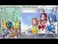 CRバンバンラッシュ サウンドトラック【全曲試聴】/Daito Music