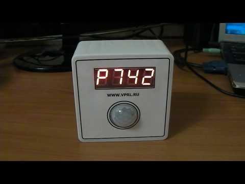 Цифровая комнатная метеостанция
