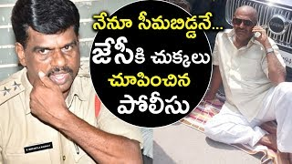 Why Police Warned JC Diwakar REDDY? | Kadiri CI Madhav Serious Warning to MP JC Diwakar Reddy