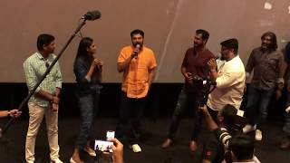 Mammukka in vox dubai fan show