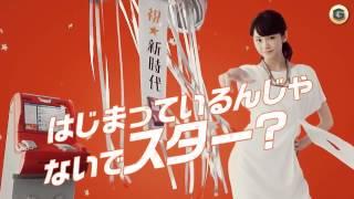 桐谷美玲が主演のジェットスターのCM 全6篇 桐谷美玲 CM ジェットスター...