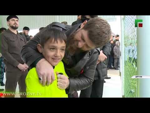 Рамзан Кадыров принял участие в открытии футбольного комплекса в Аргуне