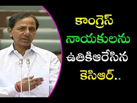 CM KCR Speech in Assembly   Slams Congress over Cheap Politics   AP News Online