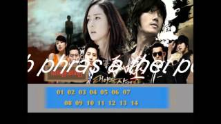 Video លេបព្រះអាទិត្យ,រឿងកូរ៉េ, korea drama khmer , korea movie, the sun download MP3, 3GP, MP4, WEBM, AVI, FLV Desember 2017
