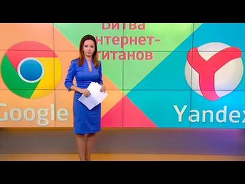 Поиск приложений на Яндексе