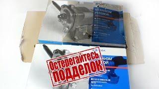 Подделка под АвтоВАЗ: Механизм рулевой (колонка рулевая) ВАЗ 2101, 2105, 2106, 2107