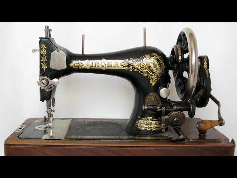 Сколько стоит Швейная Машинка Зингер