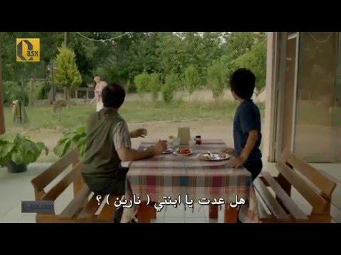 نارين مسلسل الرحمة Merhamet 18 Bölüm Narin
