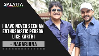 I have never seen an enthusiastic person like Karthi - Nagarjuna