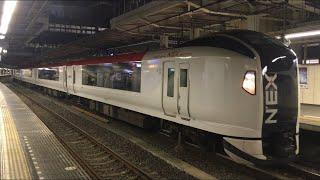 【なりたえくすぷれす】E259系 特急 成田エクスプレス@品川駅