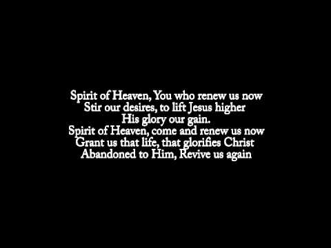Revive Us again with lyrics by Steve Fry