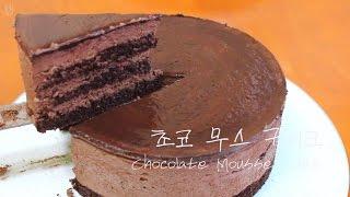 [초코]초코무스케이크/How To Make Chocolate Mousse Cake