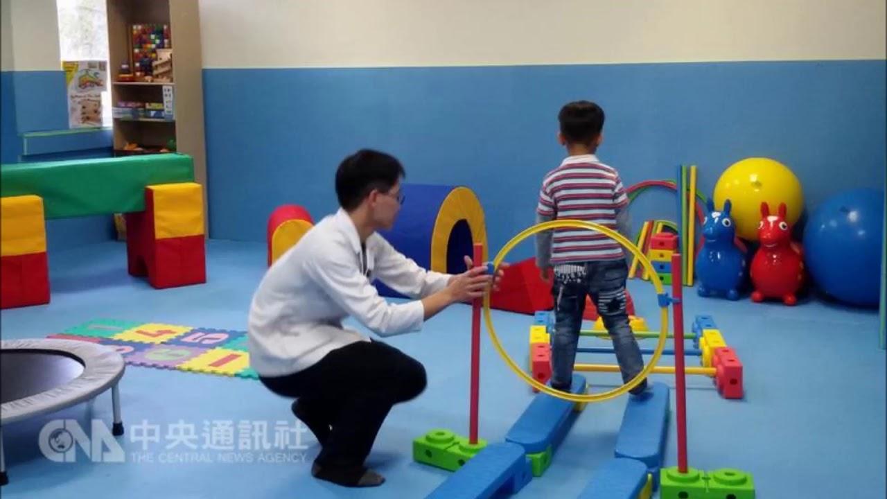中廣李雅媛專訪北醫楊晨醫師談兒童發育遲緩 - YouTube