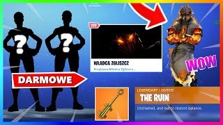 NEW EVENT, FREE RESCUE SKINS! | (Fortnite Battle Royale)