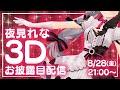 【衝撃】あなたの心を折る最強のボスキャラ5選 Part3 - YouTube