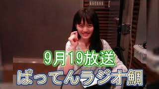 RKBラジオ 22:45ごろから放送されている「ばってん少女隊のばってんラジオたいっ!」 78回目放送.