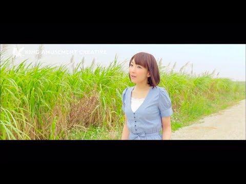 堀江由衣「Stay With Me」Music Video