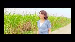 堀江由衣 - Days