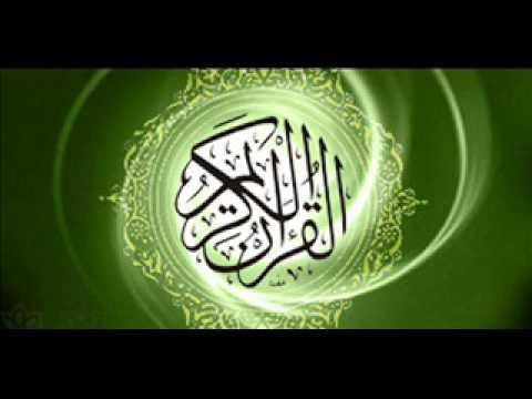 سورة الملك و الرحمن و الواقعة Ahmed Al Ajmi