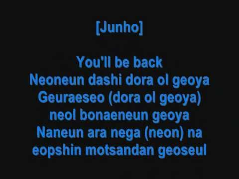 2PM  Ill Be Back Lyrics