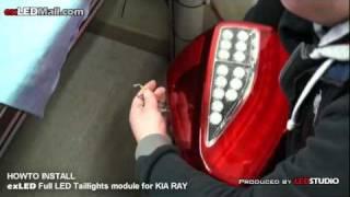 HOWTO INSTALL  exLED Full LED Taillights module for KIA RAY/기아 레이 테일램프 LED 인스톨 방법