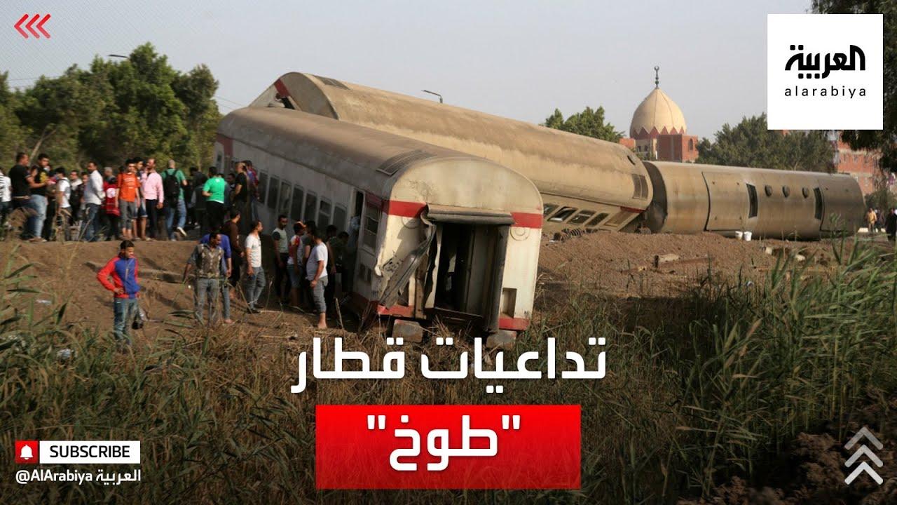 النائب العام المصري يأمر بحبس 23 متهمًا في حادث قطار طوخ  - نشر قبل 4 ساعة