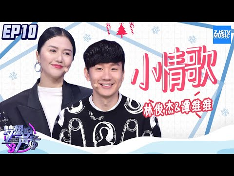 [ CLIP ] JJ&3EP10 20181229 /HD/