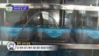 금보다 비싼 봉독! 정제한 봉독의 맛은? 채널A 관찰카메라 24시간 155회