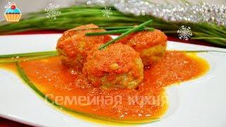 Ну, оОчень вкусные - Тефтели с сыром и томатным соусом с TABASCO®!