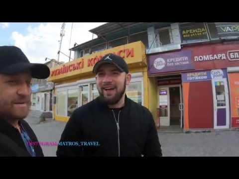 Игровые автоматы и ломбарды в захудалом городке. Вознесенск. Украина