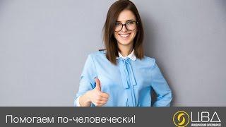 видео банкротство санкт-петербург