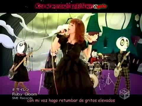 nana kitade siren karaoke