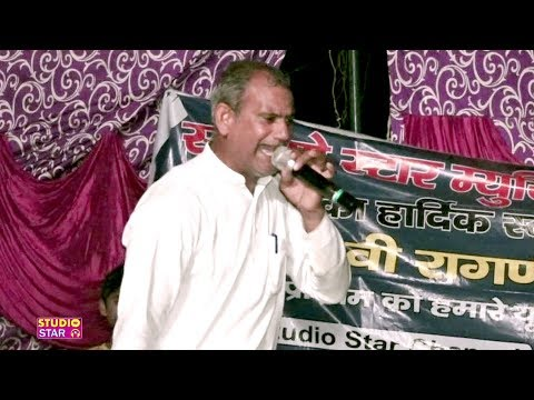 मर्द व्यावाहरी नै सरता कोन्या || Pandit Lakhmi Chand Hit Ragni || Latest Haryanvi Ragni thumbnail