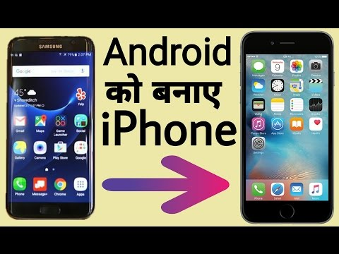 How to change Android into Apple iphone without Root.