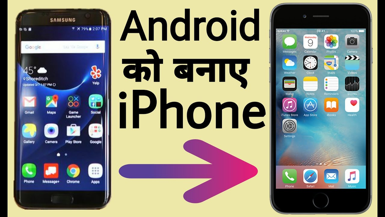 changing from android to iphone how to change android into apple iphone without root 8924